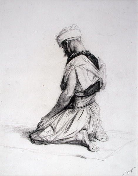 Muslim At Prayer By Charles Bargue, 1883
