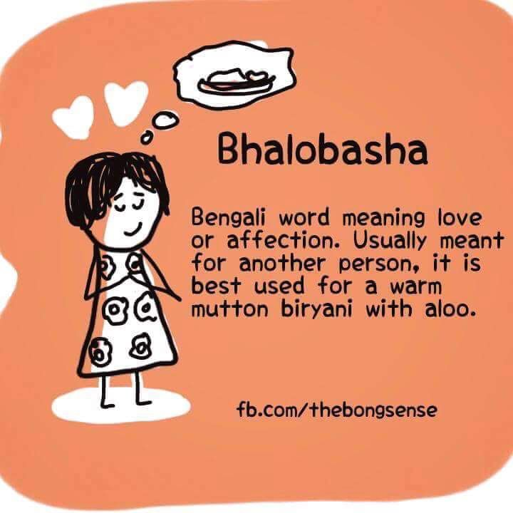 A Bengali S Favorite Feelings Words Bengali Memes Bangla Love Quotes