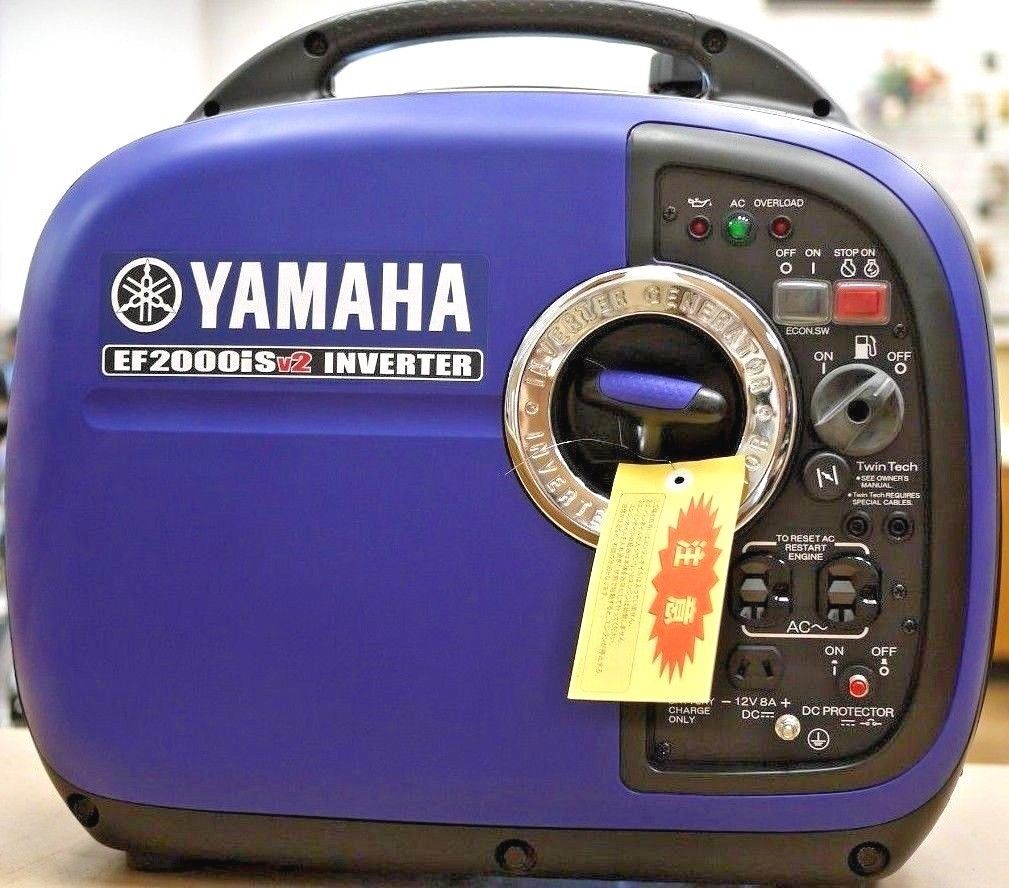 yamaha ef2000is 2000 watt portable digital quiet inverter generator rh pinterest com Yamaha 2000 Generator Cover yamaha generator ef2000is service manual