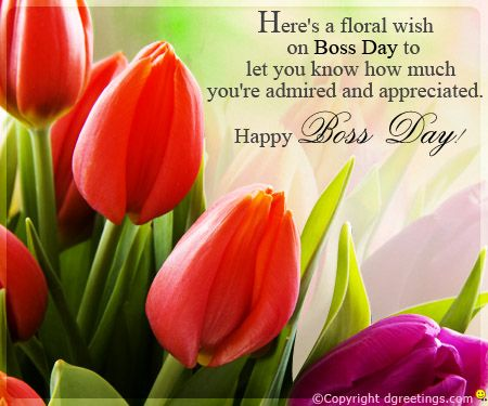 Dgreetings send this card to your boss on boss day boss day