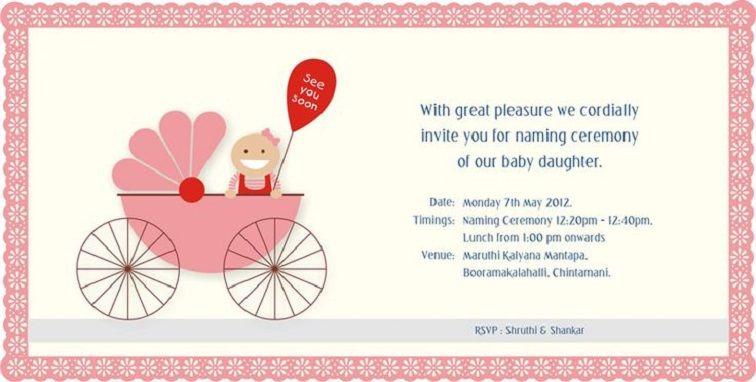 Sample Invitation Card New Born Baby Party Naming Ceremony