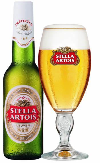 Stella Artois Cidre 2015 stemmed chalice pint glass