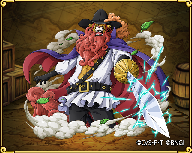 Shishilian One Piece Treasure Cruise Wiki Fandom Powered By Wikia One Piece Episodes One Piece Gold One Piece