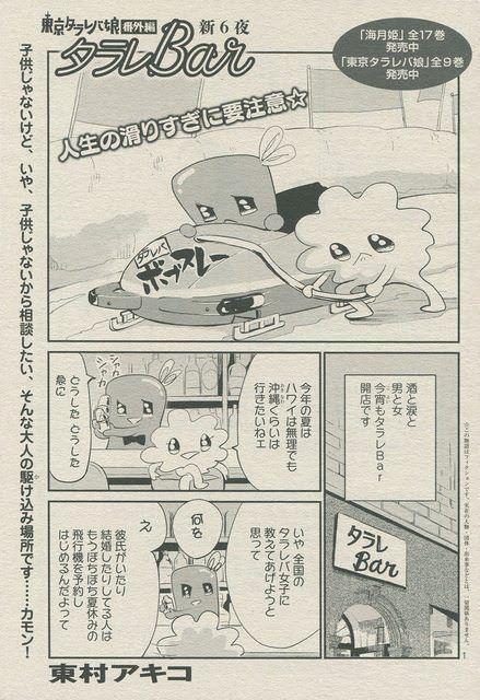 エロアニメ julka