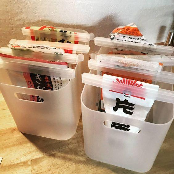 25 Genius Japanese Small Space Hacks You Ll Want To Copy Right Now Small Space Hacks Japanese Organization Organization Hacks