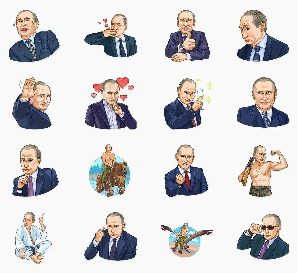 Mr. Putin WhatsApp sticker pack in 2020 Putin, Stickers