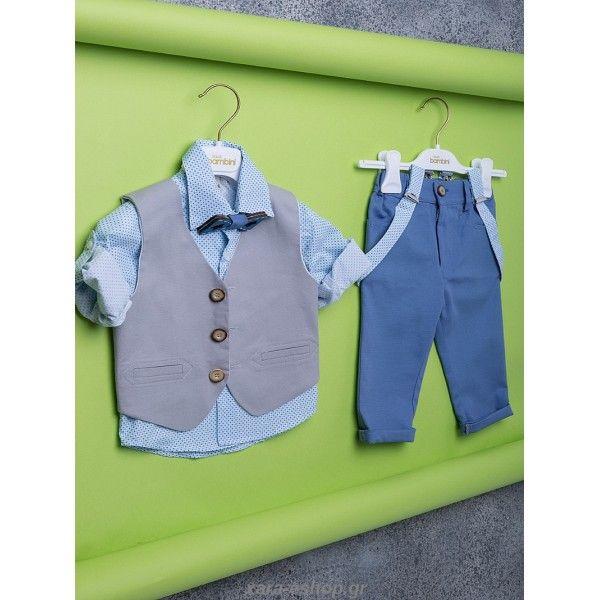 d85d173f9cd Κουστουμάκι βαπτιστικό ολοκληρωμένο σετ Dolce Bambini, Βαπτιστικά ρούχα  αγόρι προσφορά, Dolce Bambini βαπτιστικό κουστουμάκι