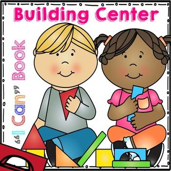 44++ Child building blocks clipart ideas