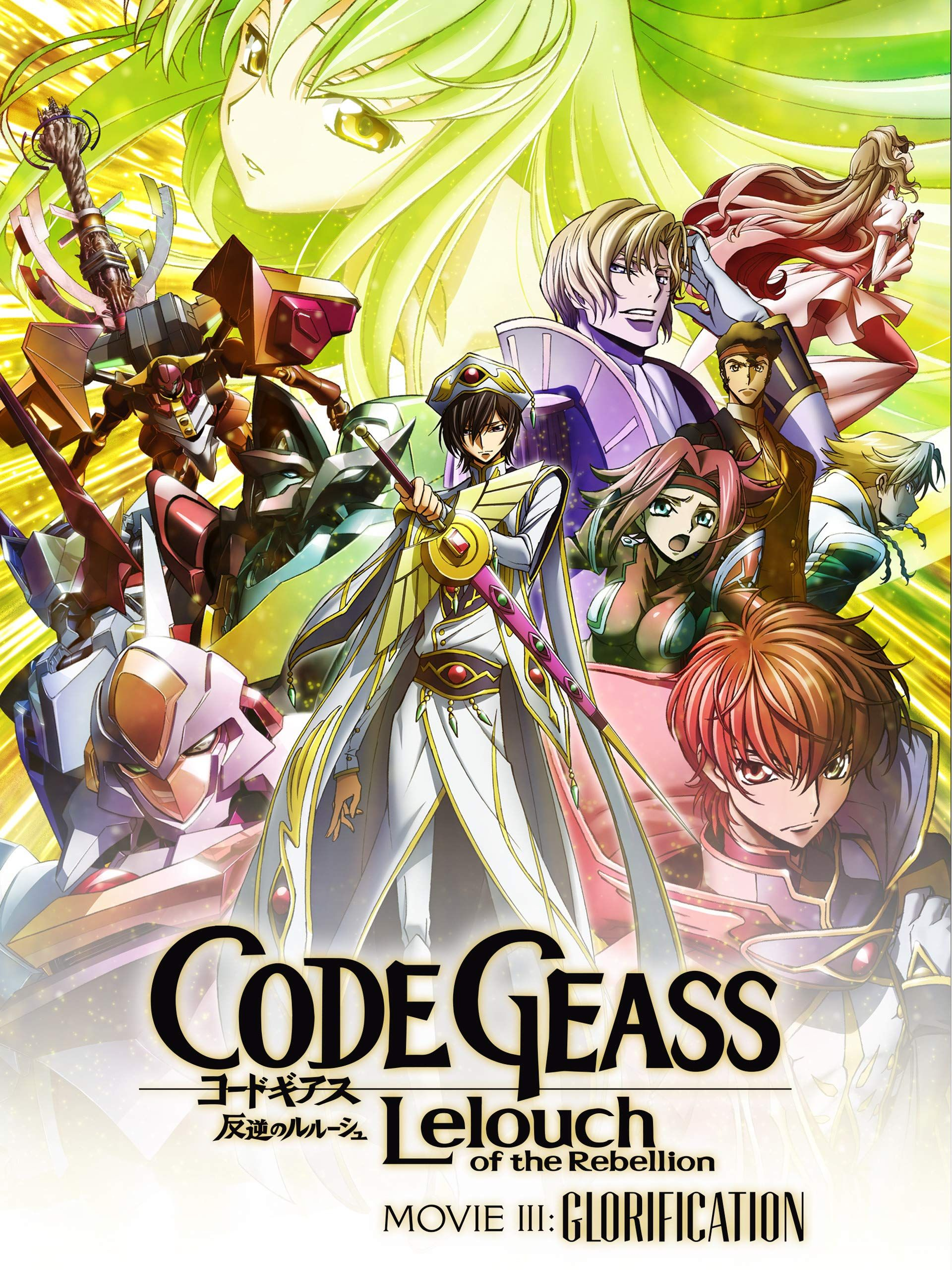 Anime Movie Review Code Geass Lelouch of the Rebellion
