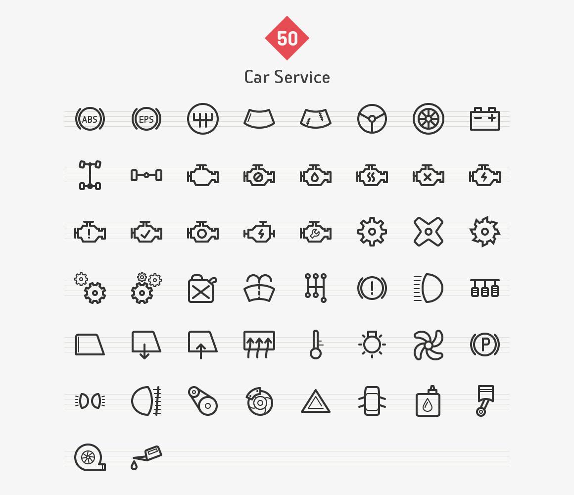 Service Car Parts Line Icons Line Icon Icon Design Icon