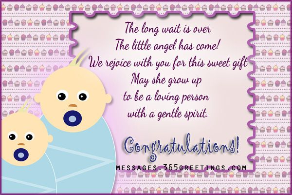 New Baby Wishes And Messages