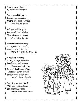 Happy Chinese New Year! (2nd Grade poem) | Poetry Journals 4 Kids ...