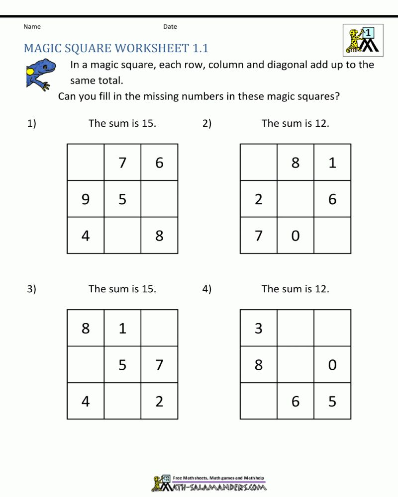 Addition Squares Worksheet Answers In 2020 First Grade Math Worksheets Magic Squares Math Math Worksheets