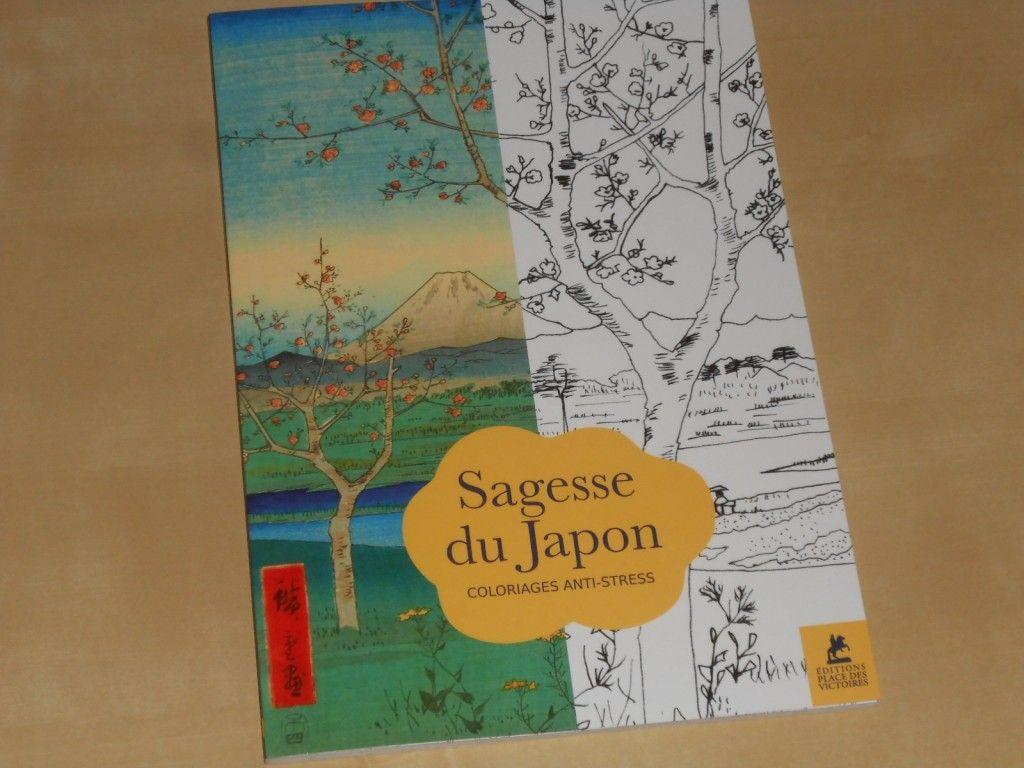 Anti Stress Coloring Book Japan