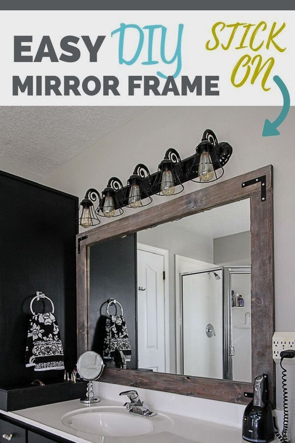 Photo of DIY Stick-On Mirror Frame