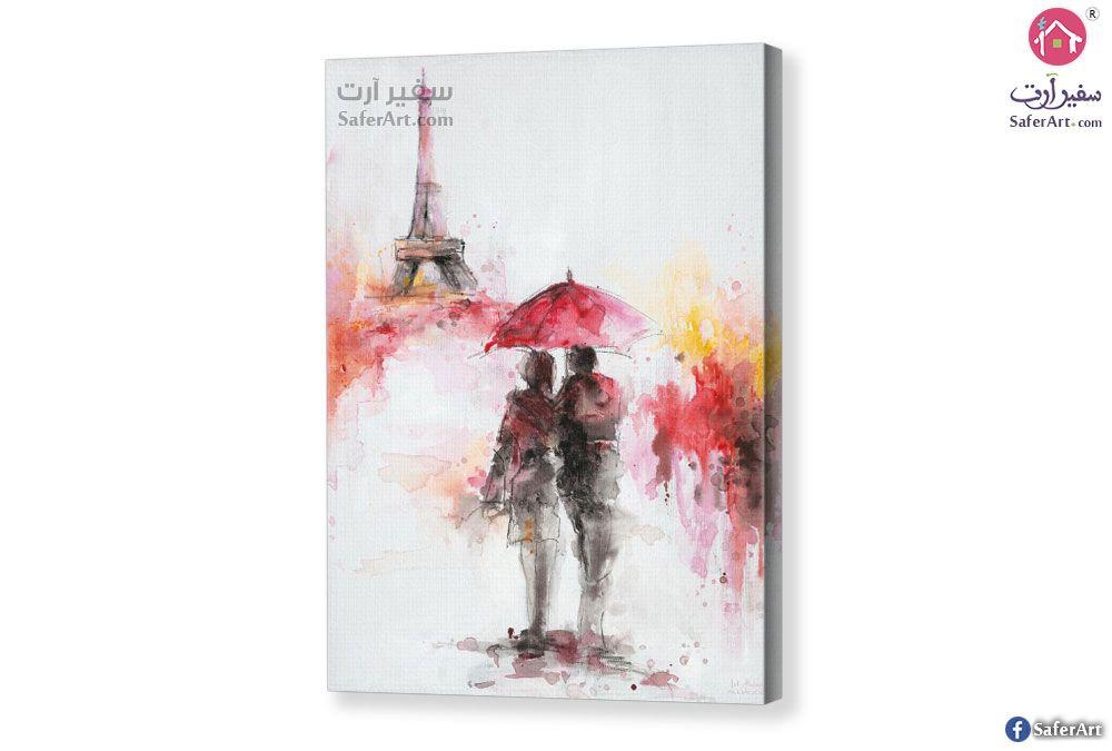 تابلوه تجريدي رومانسي سفير ارت للديكور Book Cover Art Romance