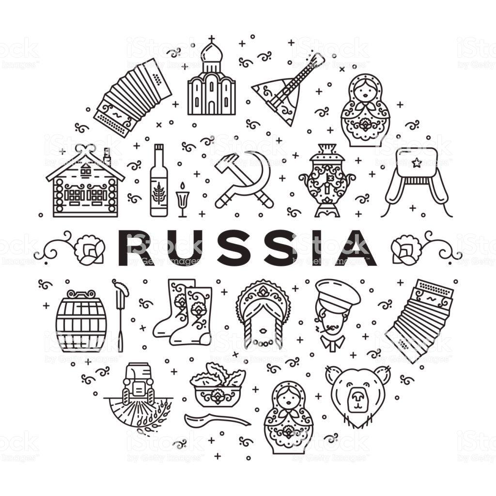 Pin Von Joffraiset Auf Sketches Russische 5