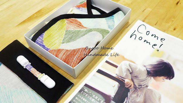 BuGoo Handmade Life: [課程.小日記]米粉のbaby新生系列