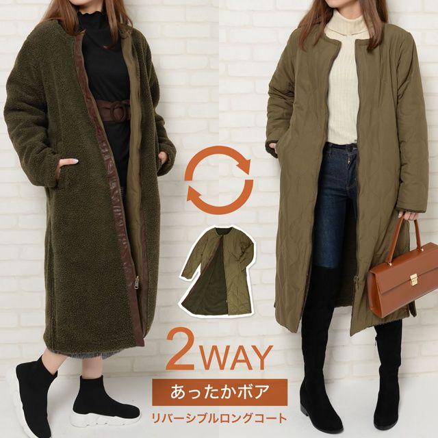 179124d4ac23 【楽天市場】コート Mサイズ リバーシブルキルティングボアロングコート レディース/ロングコート