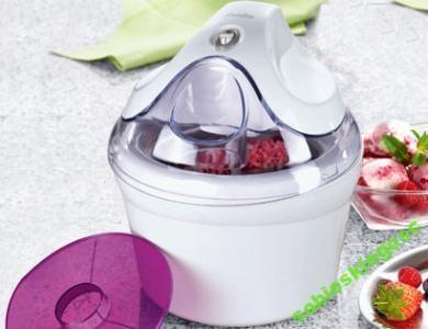 Automat Maszynka Do Lodow Sorbetow Domowych 3w1 5330850587 Oficjalne Archiwum Allegro Ice Bucket