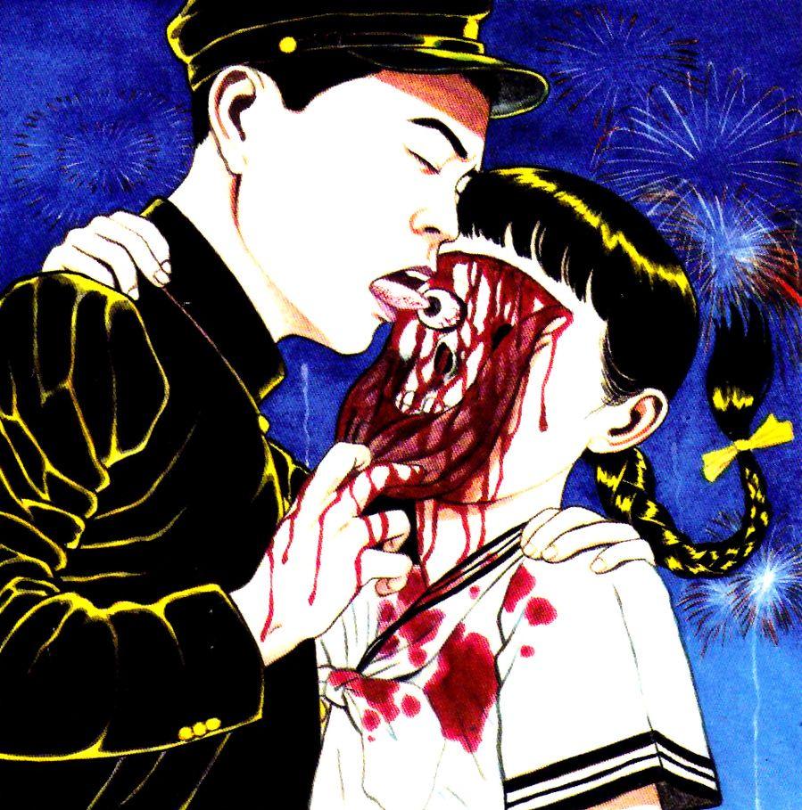 Ass Licking man japan Suehiro Maruo eyeball licking