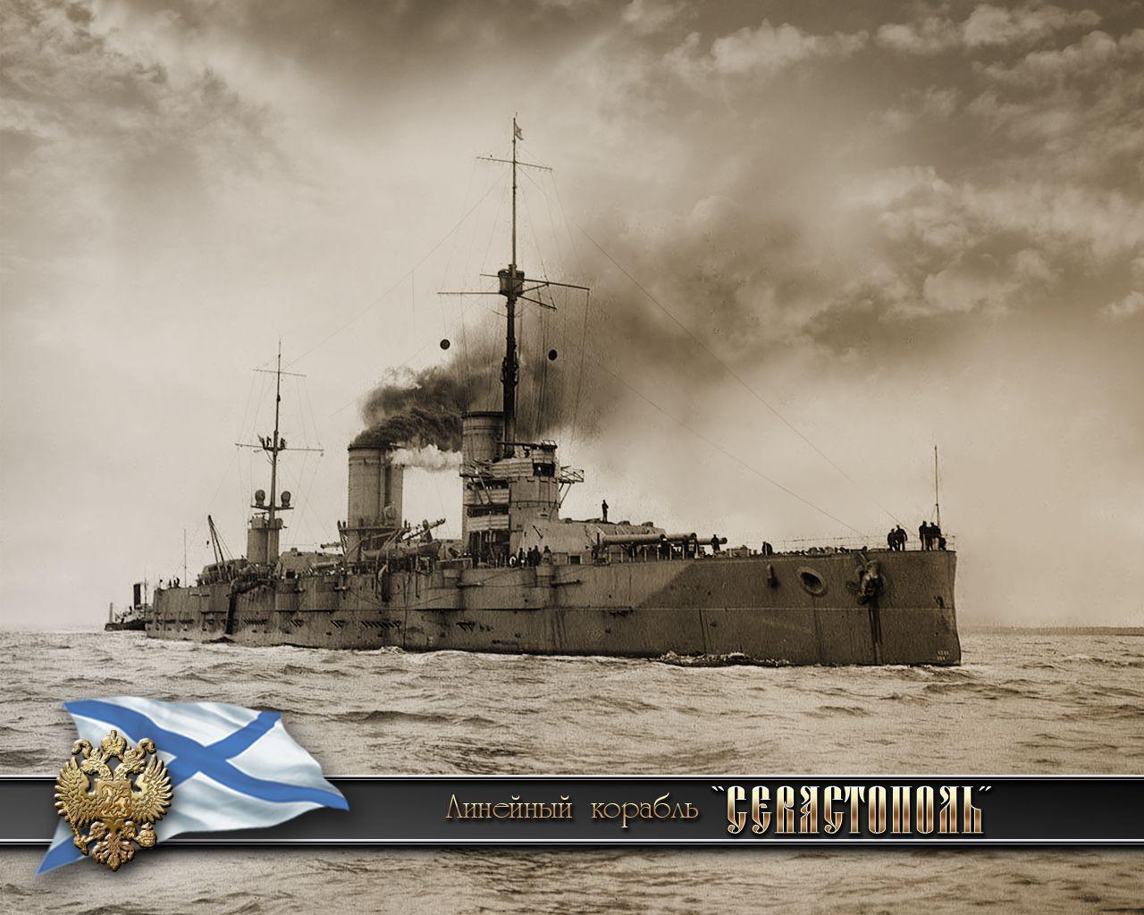 гречин императорский флот россии фото смартфон