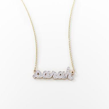 Sarah Chloe Ava Petite Diamond Name Pendant Necklace mzruasBn8