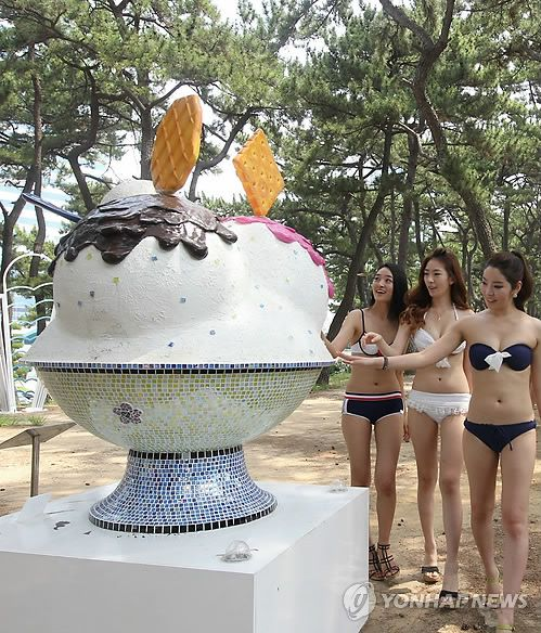 An ice cream sundae installation at Songnim Park in Busan, Korea!