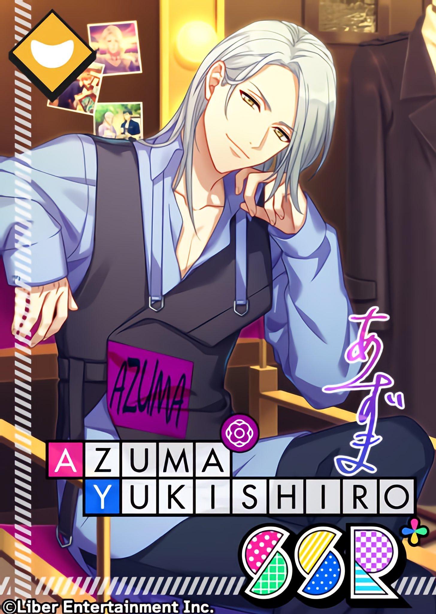 Azuma Yukishiro In 2020 Hot Anime Guys Romantic Anime Anime Boy