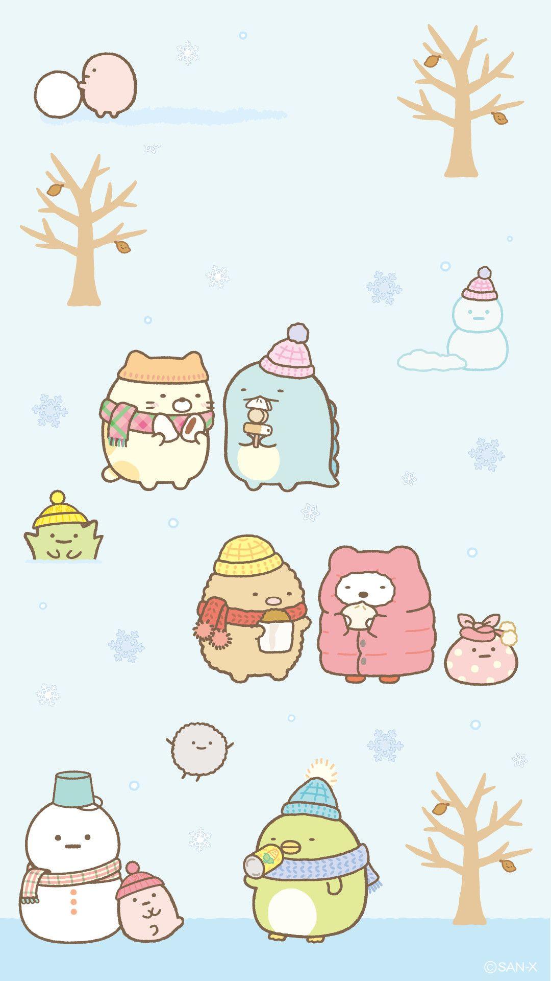 Cute Food Wallpaper Full Hd Hupages Download Iphone Wallpapers Wallpaper Iphone Cute Kawaii Wallpaper Kawaii Drawings