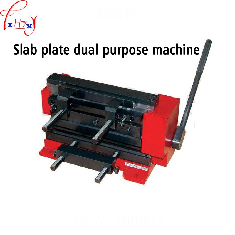 Pin On Brick Cutting Machine