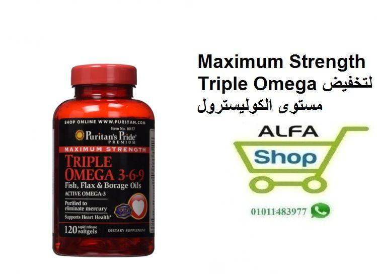 هو مزيج من زيت السمك Omega 3 و زيت نبتة لسان الثور Omega 6 9 و زيت بذور الكتان Omega 3 6 9 يعزز صحة القلب للتواصل مع احد موظ Borage Oil Borage Dietary