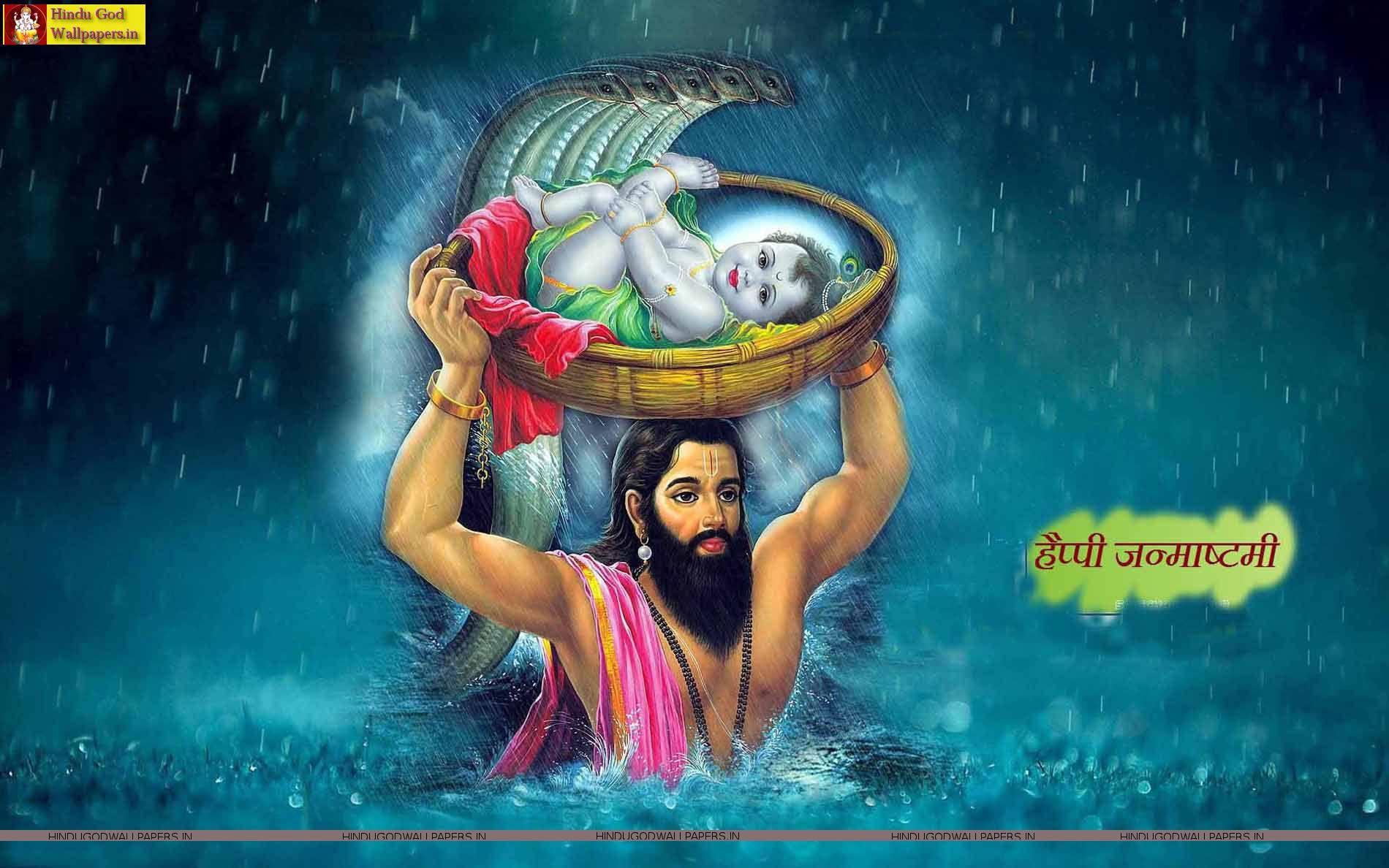 Free download unique janamashtami images, krishnashtami, god images ...