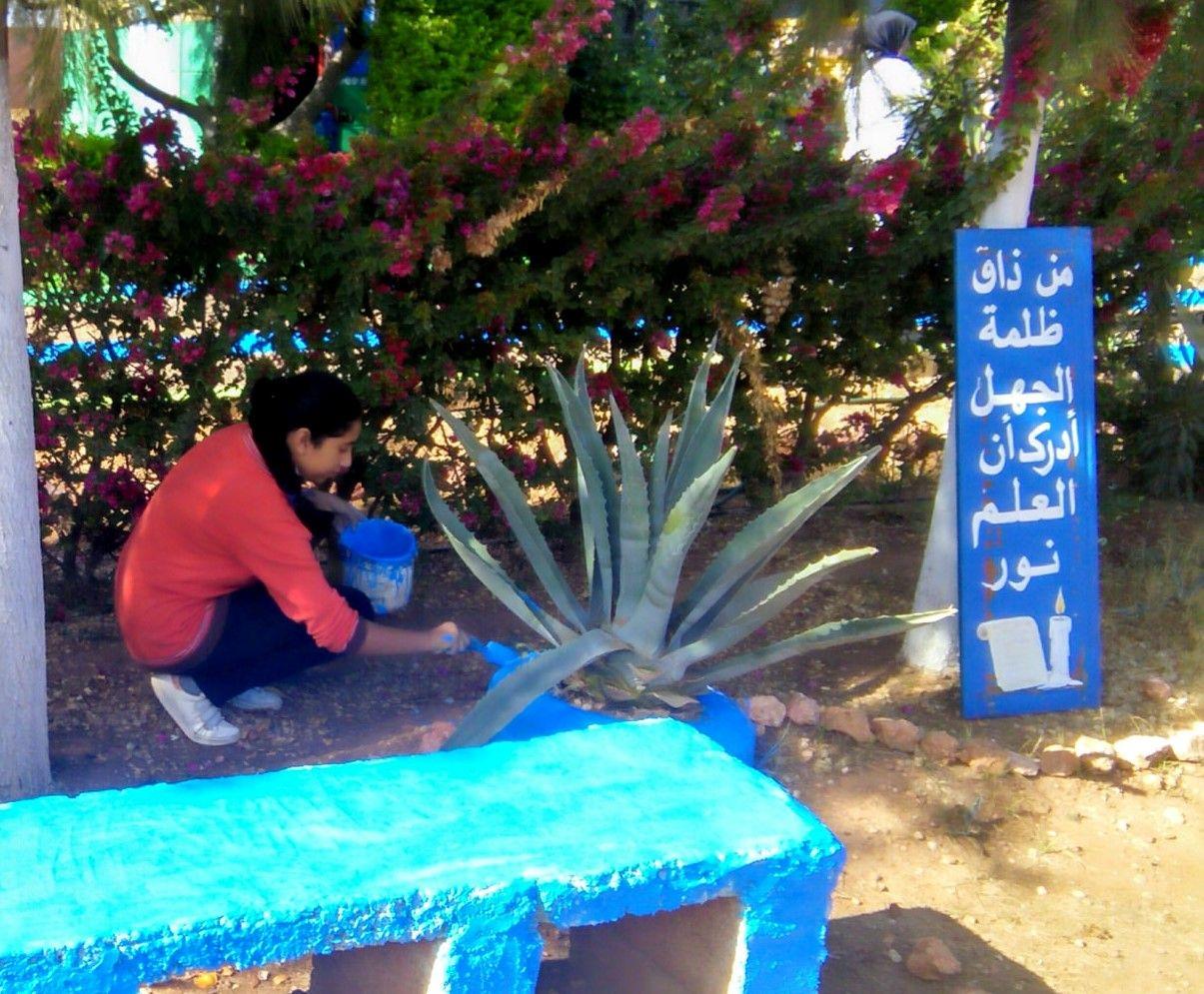 إعادة صباغة وتجديد مجموعة من المجسمات من ذاق ظ لمة الجهل أدرك أن العلم نور مصطفى نور الدين