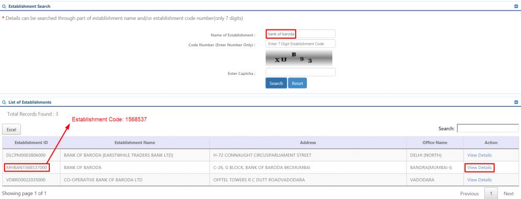 Epfo Establishment Code Search What Is Est Id In Pf Coding