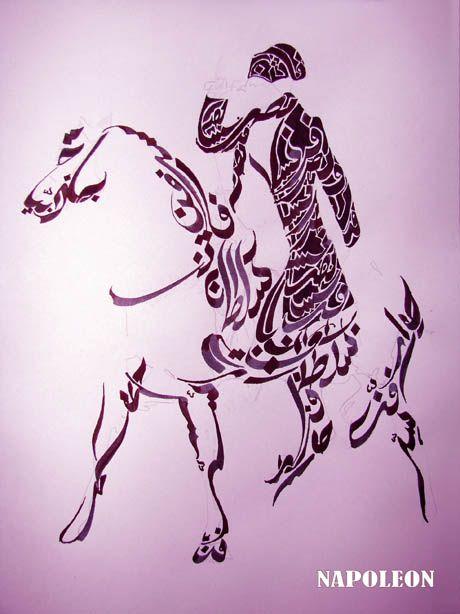 Pin By Jorge Torrealba On Diseno Grafico Art Positive Jewelry Arabic Calligraphy