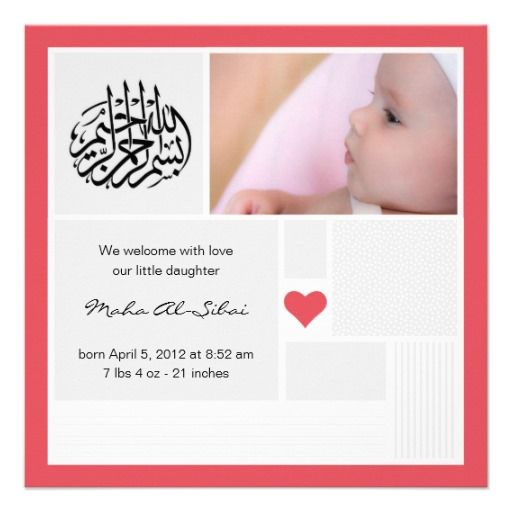 Islam Islamic Baby Aqeeqa Aqiqah Photo Invitation Birthday Party