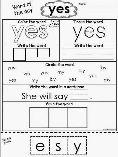 Click On The Image And Print Two Dolch Sight Word Worksheets Each Page Contains These Activit