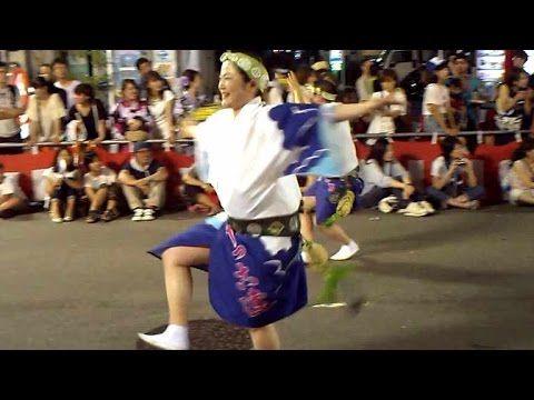 20150814阿波踊り本日ぴかいちダイジェスト - YouTube
