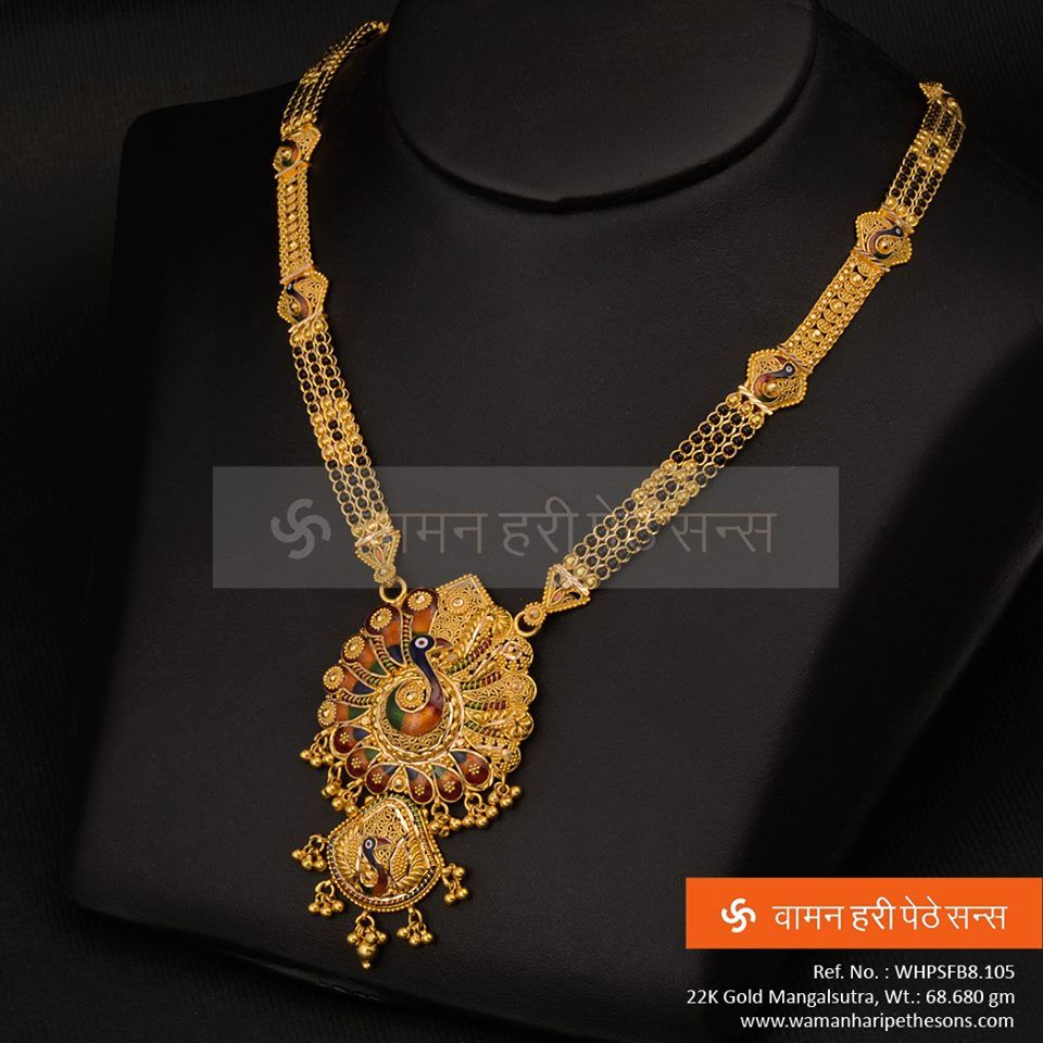 If #mangalsutra combined with #peacock design, the magic will ...