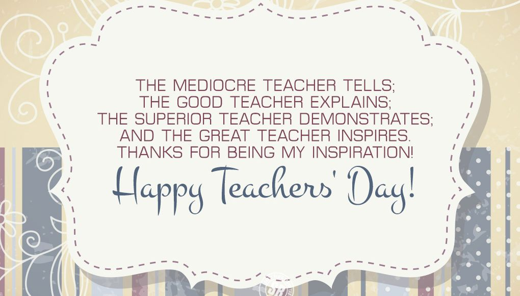 Happy Teachers Day Quotes Messages Images Essay Speech Telugu  Happy Teachers Day Quotes Messages Images Essay Speech Telugu Hindi Old English Essay also Health Care Essay  Importance Of Good Health Essay