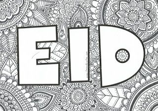 Ilma Education S Eduparenting Free Eid Colouring Sheet Download