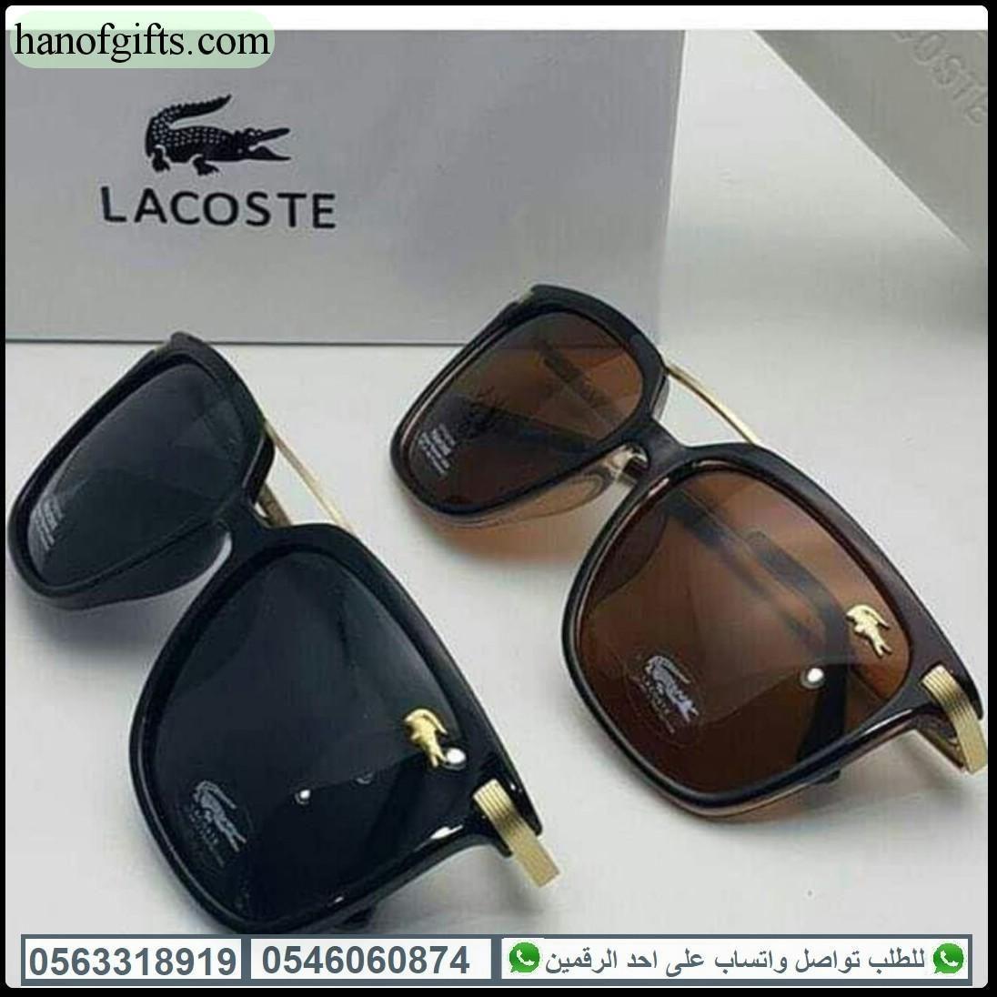 نظارات شمس لاكوست رجالي مع ملحقات الماركه كيس وعلبه هدايا هنوف Sunglasses Glasses Square Sunglass