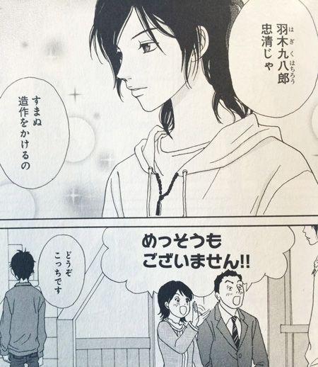 アシガール ドラマ 第5回 感想 - 若君 最高! アシガール:楽天ブログ