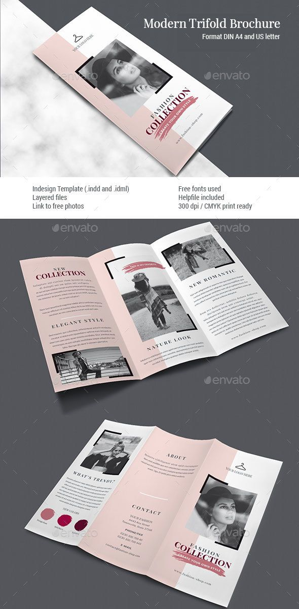 clean trifold brochure vol  1