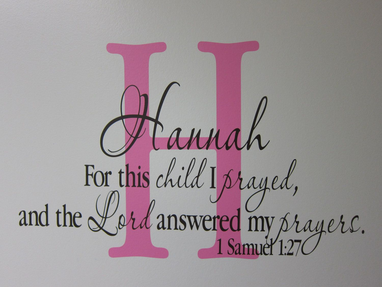 Monogram Personalized Scripture Bible Wall Art 1 Samuel 1