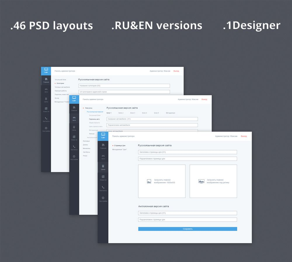 Free Admin Panel Template PSD | Free Dashboard UI PSD | Pinterest ...