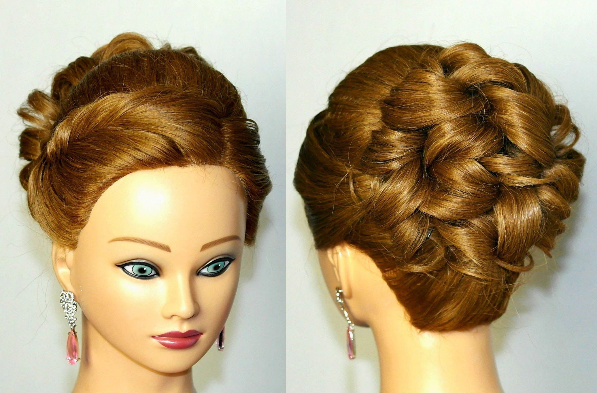 Prom hairstyle for medium long hair. Curly updo tutorial # ...