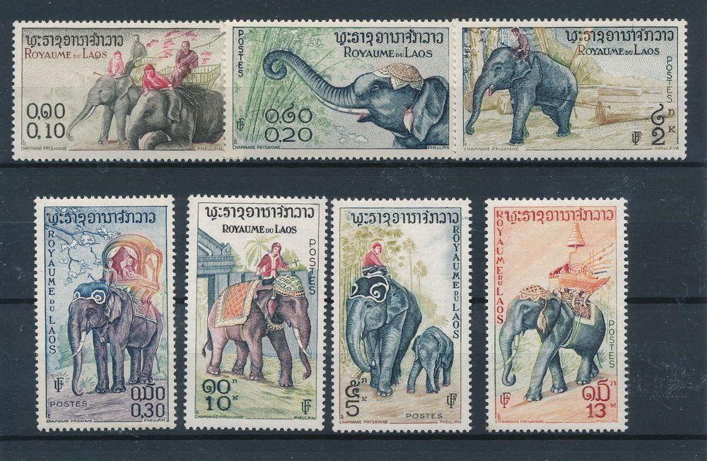 [64881] Laos 1958 Elephants good Set of very fine MNH Stamps