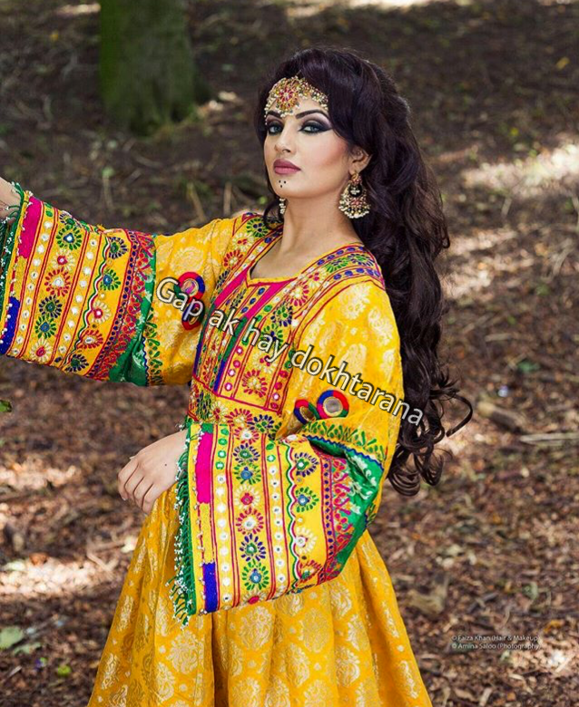 Afghanistan style of dress